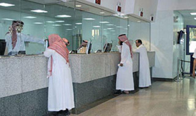 المصرف المركزى الإماراتى ـ أرشيفية