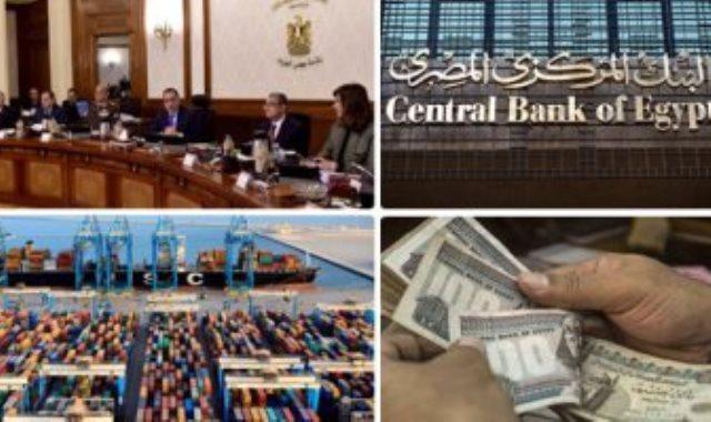 البنك المركزى - الحكومة