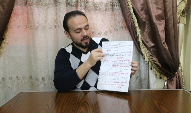 محمود القاضي مدرس مواد اجتماعية