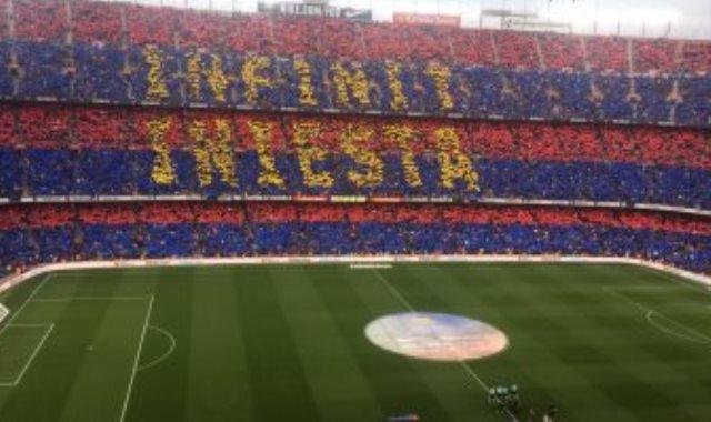 جماهير برشلونة الاسبانى