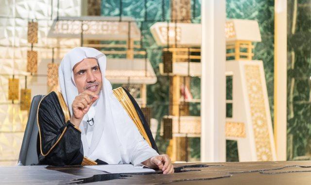 الشيخ الدكتور محمد بن عبدالكريم العيسي الأمين العام لرابطة العالم الاسلامي