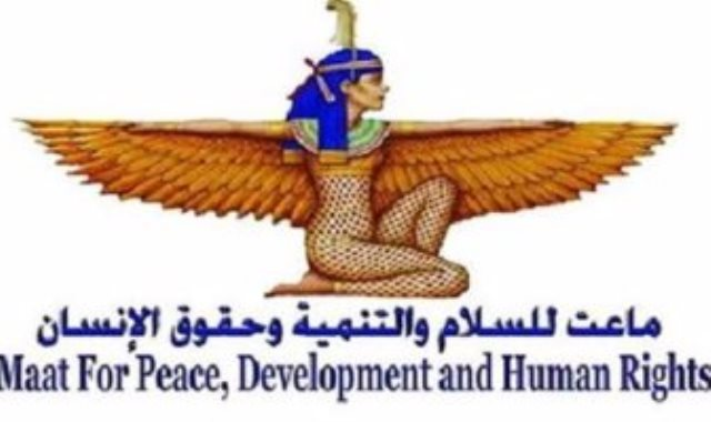 مؤسسة ماعت للسلام و التنمية