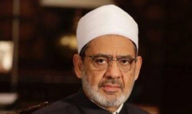 فضيلة الامام الاكبر الدكتور احمد الطيب شيخ الازهر الشريف