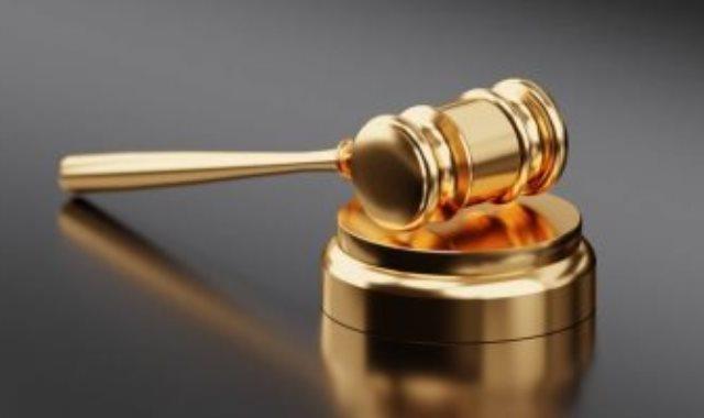 المحكمة