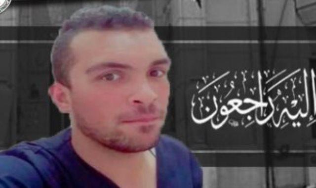 الشهيد طالب الطب محمد أشرف الجمل