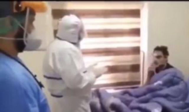 اللاعب العراقى الراحل أحمد راضى