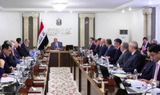 مجلس الوزراء العراقى