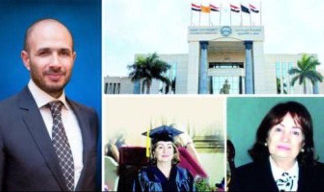 الدكتورة سعاد كفافى - الدكتور خالد الطوخى - جامعة مصر