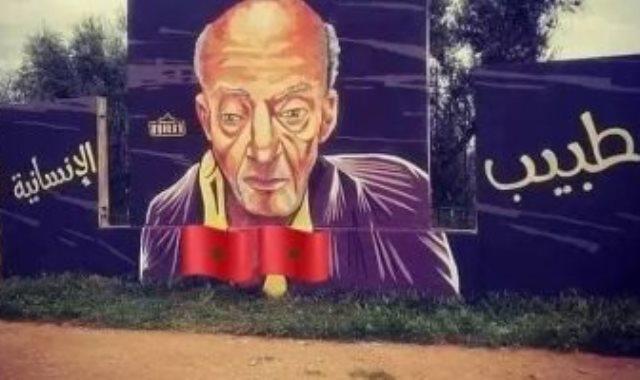 جدارية طبيب الغلابة