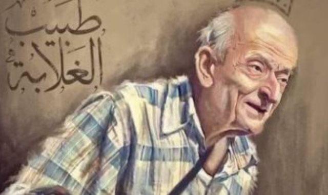 محمد مشالي طبيب الغلابه