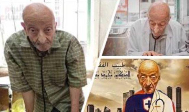 الدكتور محمد مشالى طبيب الغلابه