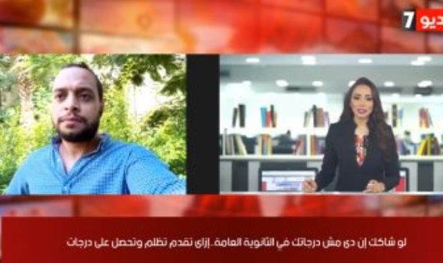 الزميلين نسرين فؤاد ومحمود طه حسين