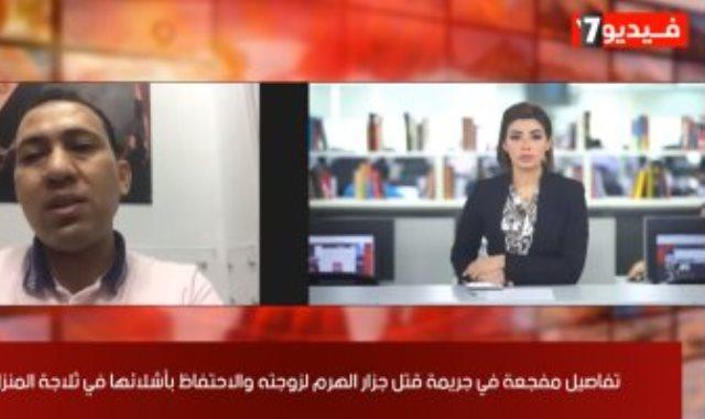حور محمد ومحمود عبد الراضى