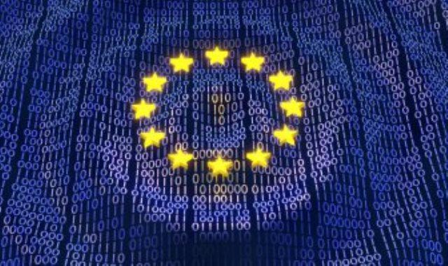 الاتحاد الأوروبى - صورة أرشيفية