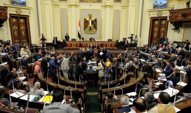 القائمة الوطنية من أجل مصر