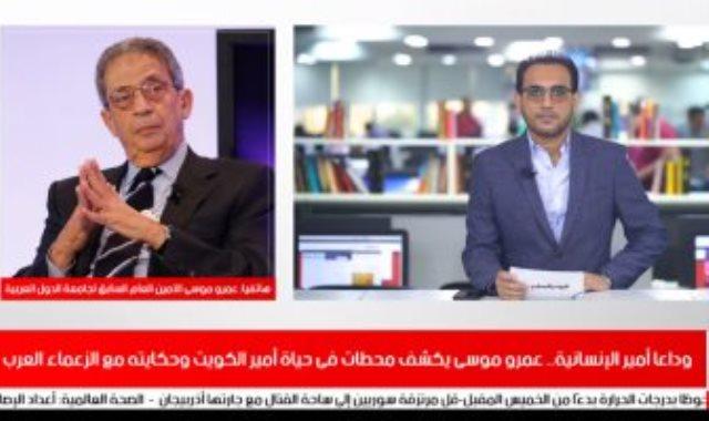"""عمرو موسى خلال لقائه مع """"تليفزيون اليوم السابع"""""""
