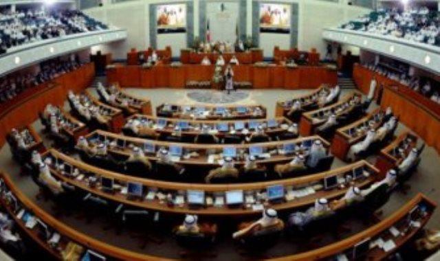 البرلمان الكويتى - صورة أرشيفية