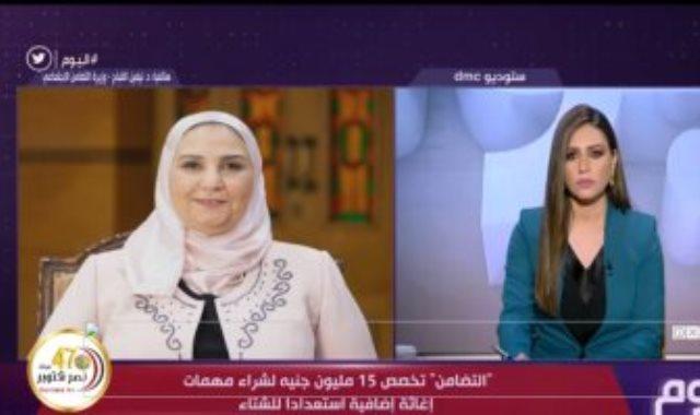 جانب من مداخلة نيفين القباج وزيرة التضامن الاجتماعى