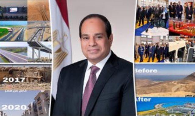 7 سنوات إنجازات ومشروعات للدولة المصرية
