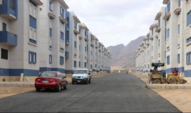 منطقة الرويسات بشرم الشيخ