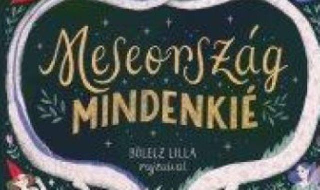 غلاف الكتاب المثير للجدل فى المجر
