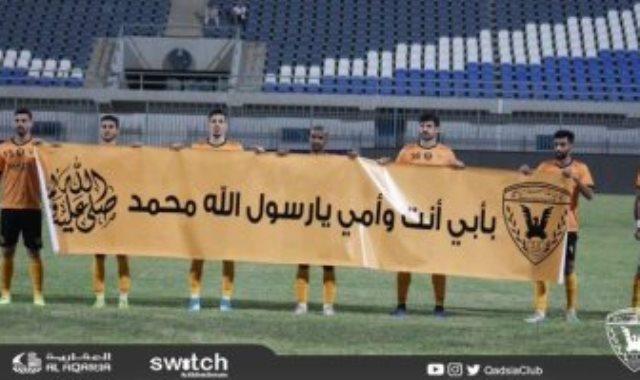 لاعبو القادسية الكويتي