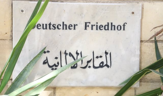 مقابر الألمان
