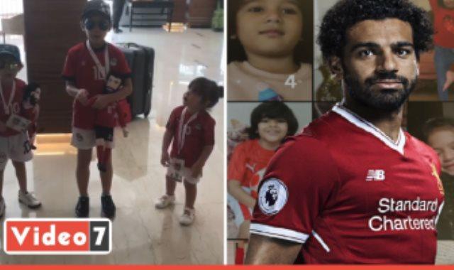 مشاركة الاطفال لفيديو دعم محمد صلاح