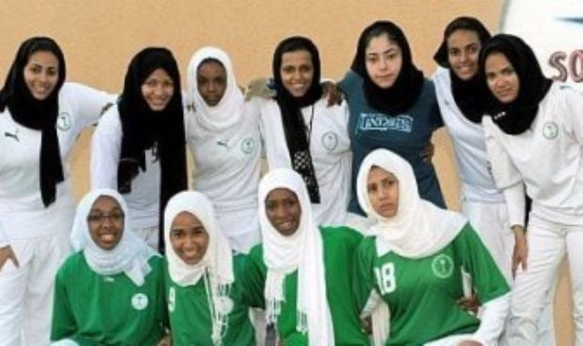 الكرة النسائية السعودية