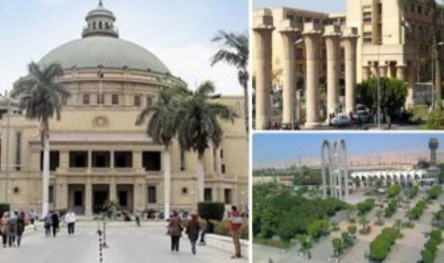 جامعات القاهرة وحلوان وعين شمس