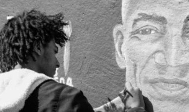 جرافيتى بيج رامى