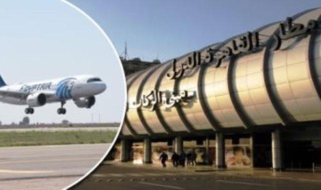 مطار القاهرة الدولى - أررشيفية