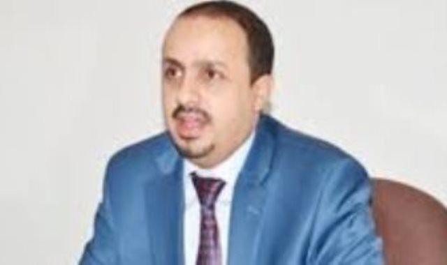 وزير الإعلام والثقافة والسياحة اليمني معمر الإرياني