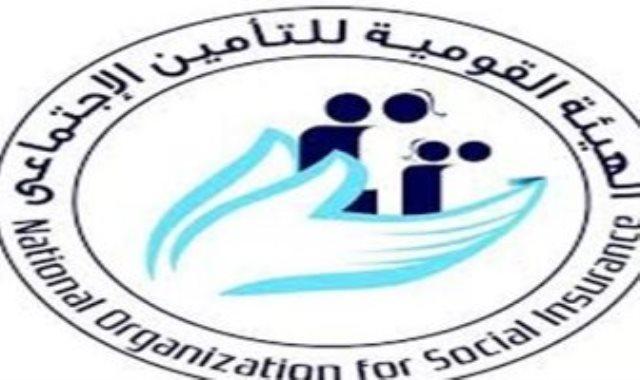 الهيئة العامة للتأمين الاجتماعى