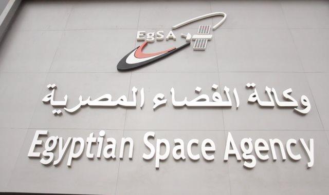 الفضاء المصرية