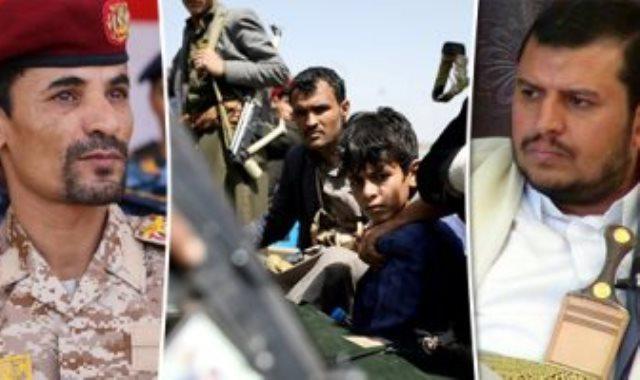 الحوثيون - أرشيفية