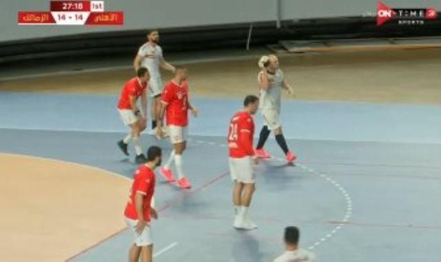 مباراة الأهلى والزمالك فى كرة اليد
