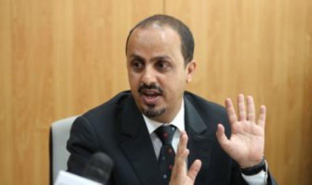معمر الإريانى - وزير الإعلام اليمنى