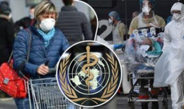 منظمة الصحة العالمية وفيروس كورونا