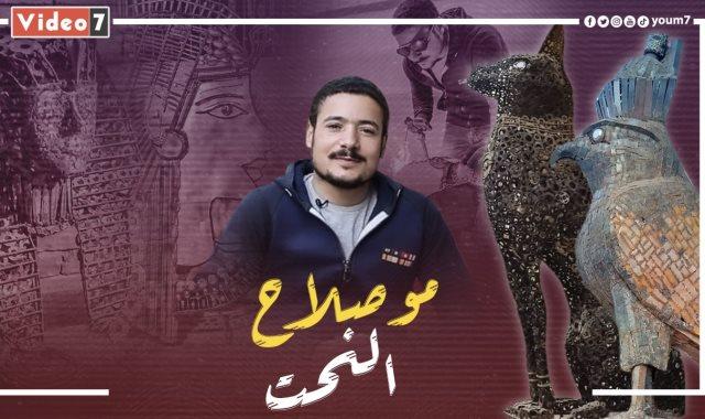 ورشة أحمد وإبراهيم