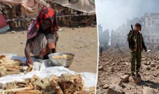 اليمن ـ أرشيفية