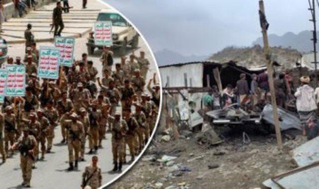 جرائم الحوثيين