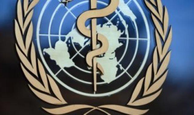 الصحة العالمية - أرشيفية