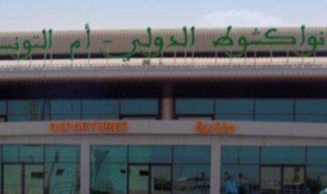 مطار نواكشوط