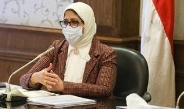 الدكتورة هاله زايد وزيرة الصحة والسكان
