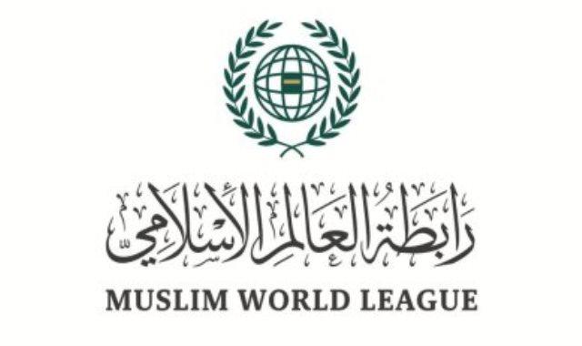 رابطة العالم الإسلامى