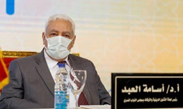 د. أسامة العبد أمين عام رابطة الجامعات الإسلامية