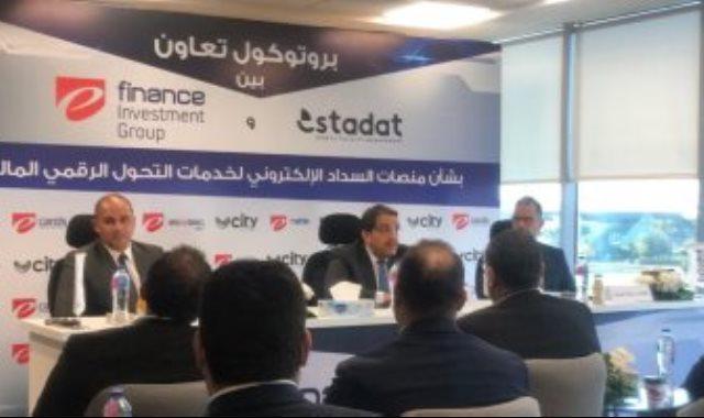ستادات توقع بروتوكول تعاون مع إي فاينانس للإستثمارات المالية و الرقمية