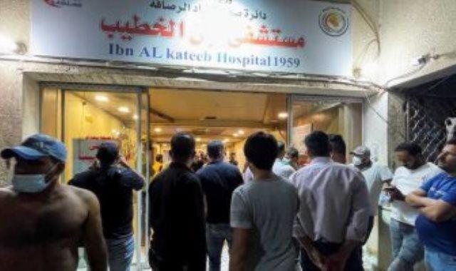 حريق مستشفى فى بغداد