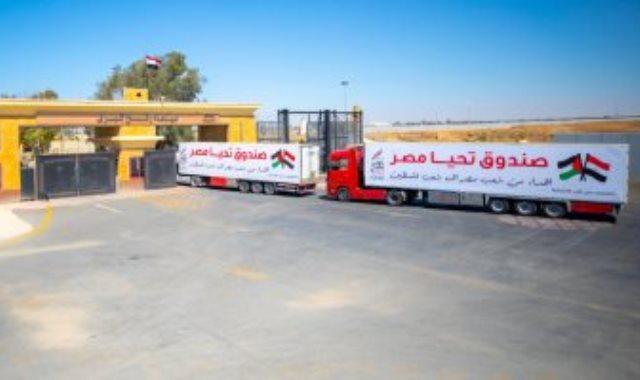 قافلة صندوق تحيا مصر إلى فلسطين
